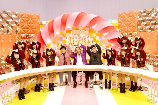 NMB48メンバーが平成最後の挑戦!『NMB48のナイショで限界突破!』1・27放送