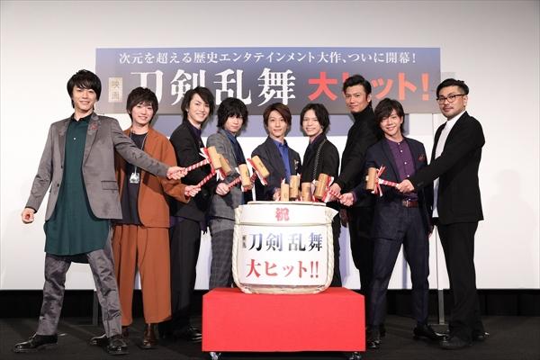 『映画刀剣乱舞』初日舞台あいさつ