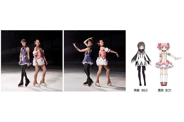 ザギトワ&メドベージェワが魔法少女に!「まどマギ」衣装で華麗なスケーティング