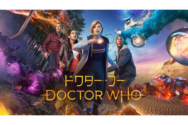 Huluプレミア「ドクター・フー」シーズン11 予告編&場面写真解禁