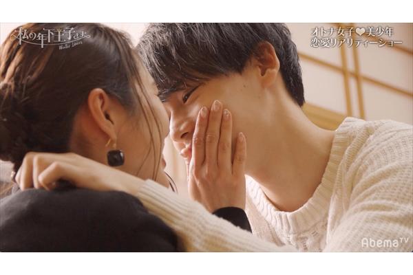 木下優樹菜、キス迫る年下王子に「だいぶポイント高い」『私の年下王子さま WL』第12話