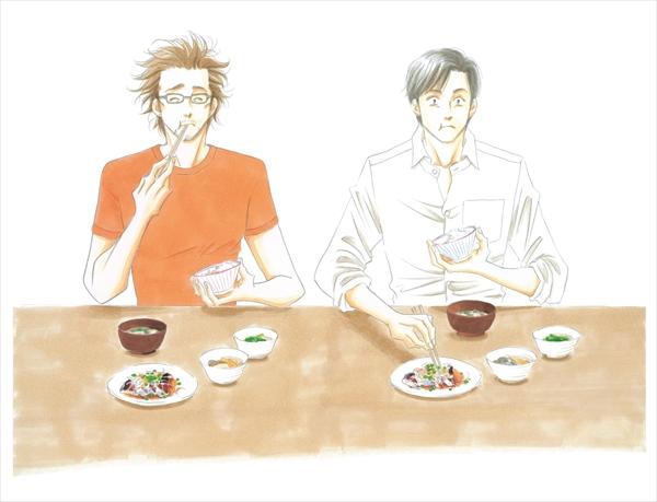 ©よしながふみ/講談社