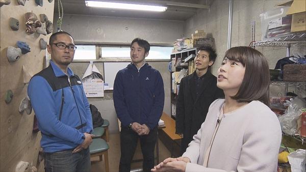 『AbemaMorning200回突破記念スペシャル』