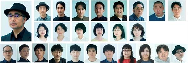 「大人計画テレビ」
