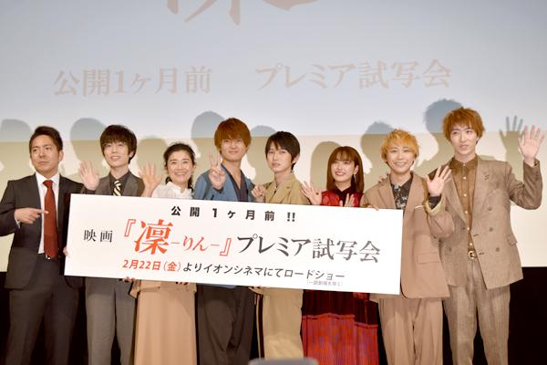 W主演の佐野勇斗&本郷奏多、互いの印象は「優しい先輩」「ダークな部分が見えない」