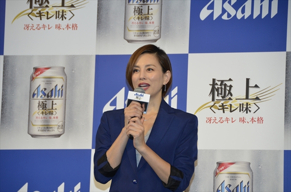 米倉アサヒ