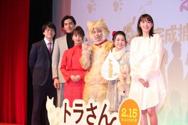 北山宏光、キュートな猫姿は「みんながちやほやしてくれる!」映画「トラさん」完成披露試写会