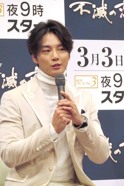 <p>韓国ドラマ『不滅の恋人』</p>