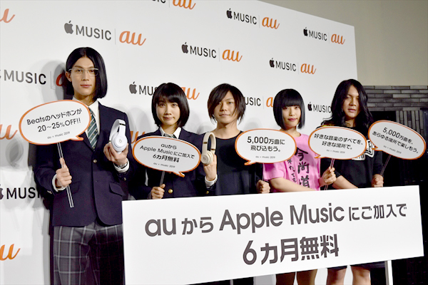 「au×music 2019」記者会見