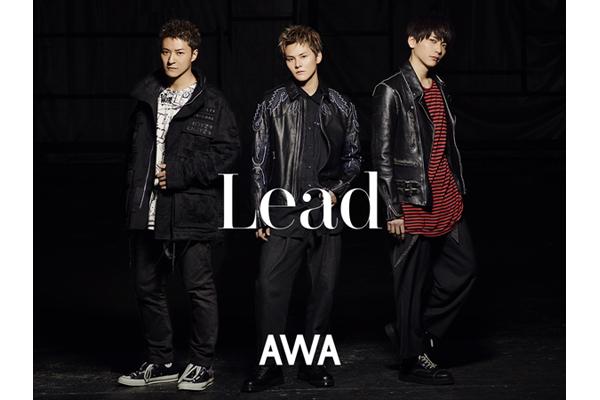 """Leadが選ぶ「""""闘志を燃やすときに聴く曲""""プレイリスト」AWAで公開"""