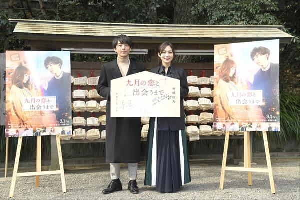 川口春奈、高橋一生は「とにかく優しいお兄さん」