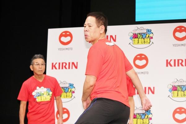 「キリンビバレッジ×よしもと 健康プロジェクト」発表会
