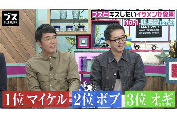 おぎやはぎ・小木博明はキス全米3位!?『「ブス」テレビ』2・4放送