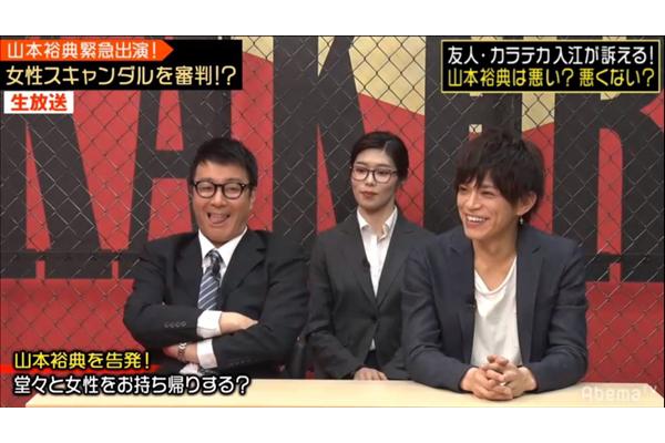 極楽・加藤浩次、山本裕典にエール「ここからは胸張って仕事していこう」