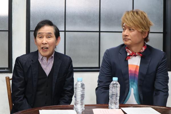 『第96回全日本仮装大賞』