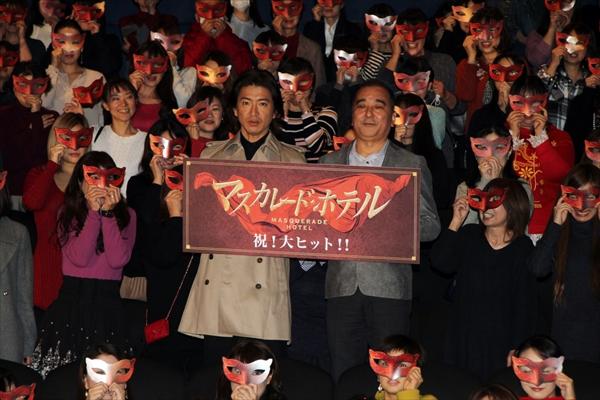 """木村拓哉、観客にまぎれて「マスカレード・ホテル」を""""潜入""""観賞!"""