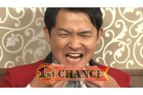 千鳥&三四郎が精力剤を自腹購入!人気トップ3当てに挑戦『チャンスの時間』2・5放送