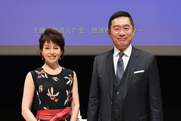 沢口靖子『科捜研の女』で「犯人役もやってみたい」その真意は…