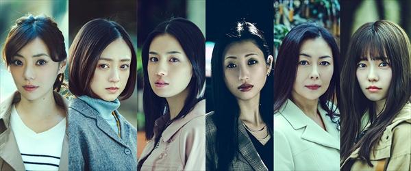 『東京二十三区女』