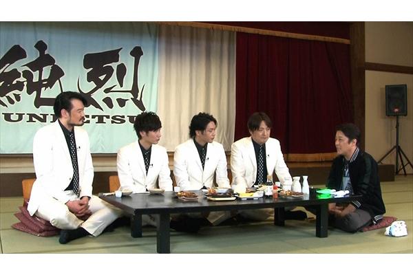 純烈に独占初密着、坂上忍の直撃インタビューも『直撃!シンソウ坂上』2・7放送