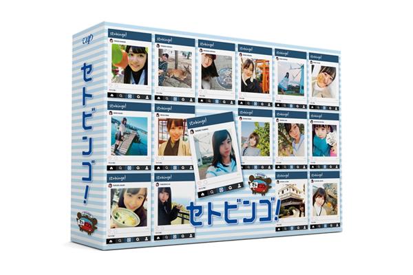 密着メイキング映像も収録!『STU48のセトビンゴ!』BD&DVD 3・29発売