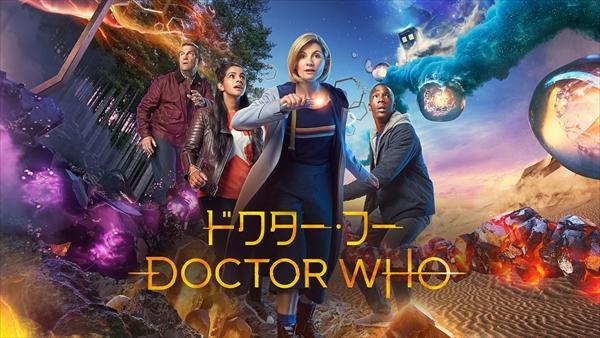 Huluプレミア「ドクター・フー」シーズン11