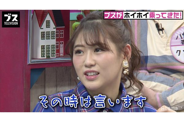 激怒の西野未姫、小木博明の鋭い質問で失速…『「ブス」テレビ』2・11放送