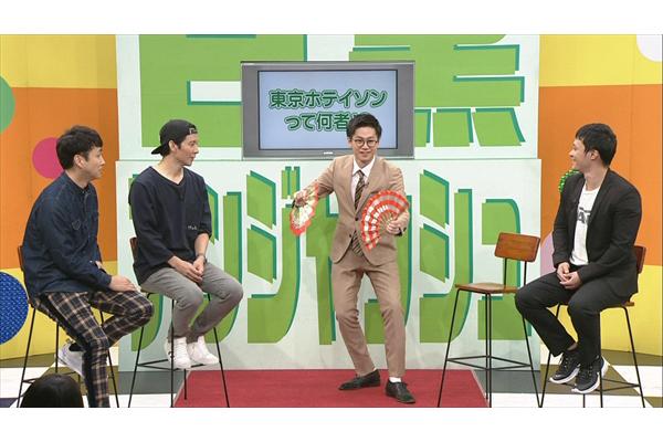 東京ホテイソンが『白黒アンジャッシュ』に出演!備中神楽を披露