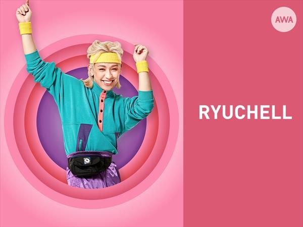 RYUCHELL