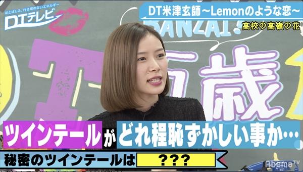 『DTテレビ(ディーティーテレビ)』