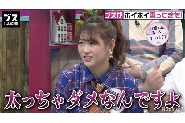 元AKB48西野未姫、ファンの目の前で「衣装のホックがバーン!」