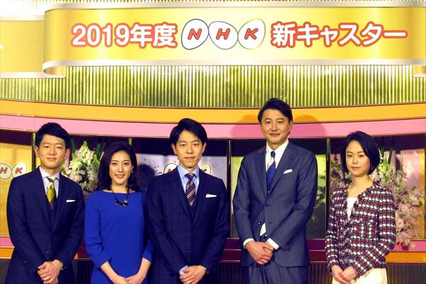 NHK新キャスター取材会