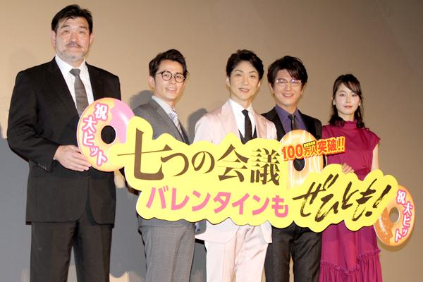 藤森慎吾、クズ役うますぎて母親がフォロー「お母さんは分かってるから」