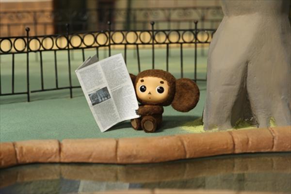 かわいすぎてハラショー!『チェブラーシカ 動物園へ行く』場面写真一挙解禁
