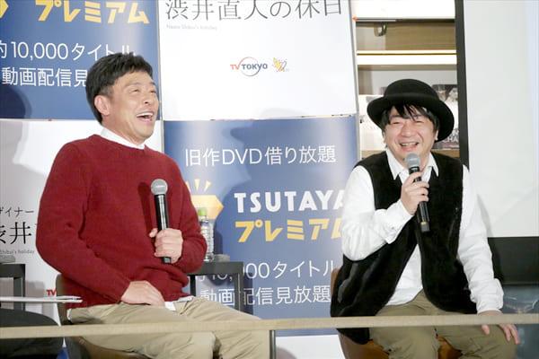 """光石研の""""渋井直人""""ぶりを原作者・渋谷直角が絶賛「毎週笑ってます」"""