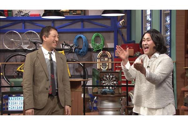 神奈月が高嶋ちさ子のものまねに初挑戦!『ザワつく!金曜日』2・15放送
