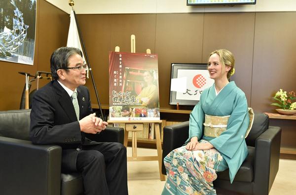 じょんのび日本遺産の画像 p1_26