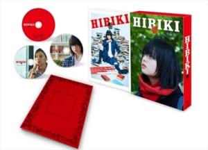 「響-HIBIKI-」