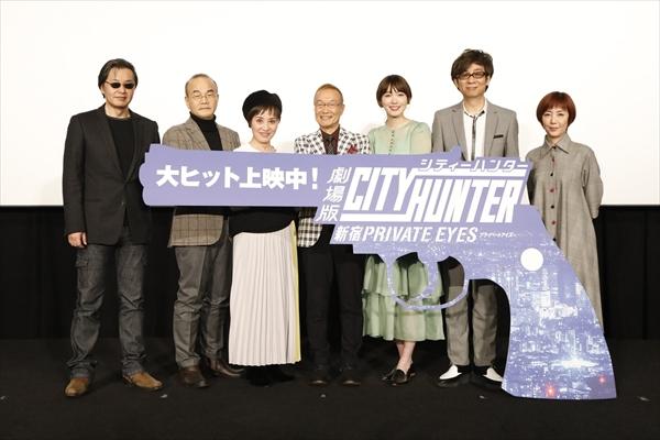 神谷明シリーズ化に意欲「また帰ってきたい」映画「劇場版シティーハンター」