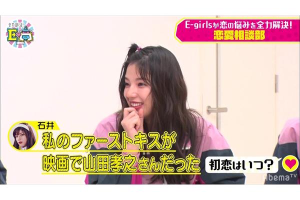 『全力部活!E高』石井杏奈の初キス告白にメンバー胸キュン