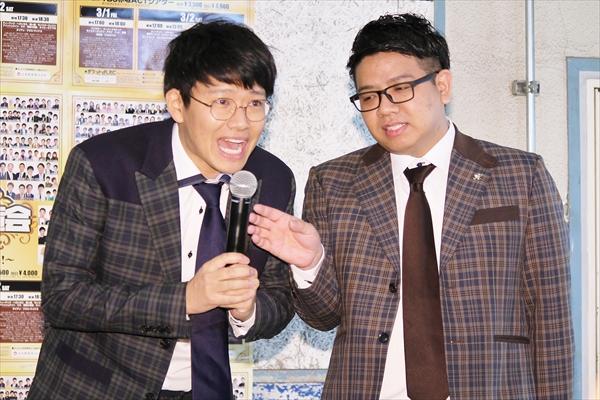 「大阪よしもと漫才博覧会2019~この中に絶対いる!~」開催発表記者会見