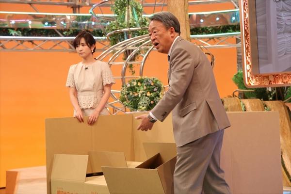 <p>『池上彰スペシャル』</p>