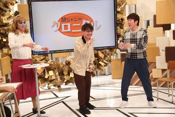 安田章大も思わずキュン「これ、絶対言われたいね♪」『関ジャニ∞クロニクル』2・23放送