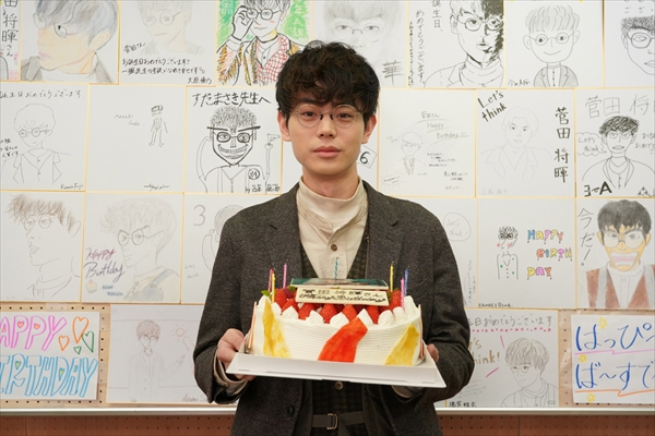 菅田将暉『3年A組』生徒勢ぞろいの誕生日サプライズに感激「いい生徒を持ちました」