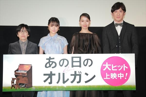 映画『あの日のオルガン』公開記念イベント