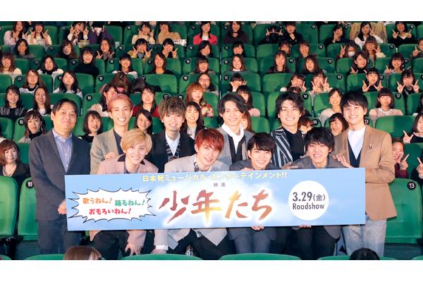 西畑大吾「SixTONESが大阪に来てくれてうれしい」大阪で「映画 少年たち」試写会開催