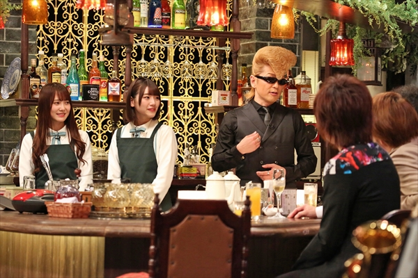 『深夜喫茶スジガネーゼ』