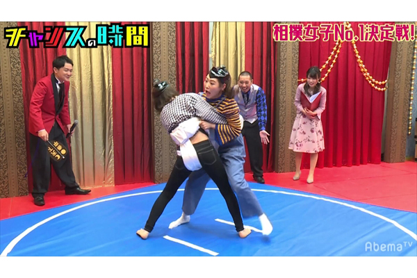 西野未姫vs山根千佳のガチ相撲に千鳥・大悟爆笑「女の子の相撲面白いな」