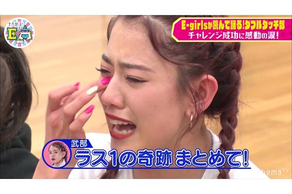 """『全力部活!E高』""""ラスト1分の奇跡""""にメンバー大号泣"""