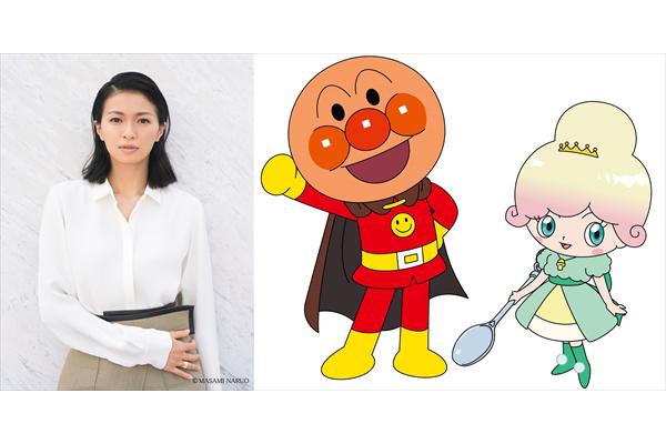 榮倉奈々&ANZEN漫才が映画「アンパンマン」ゲスト声優に決定!